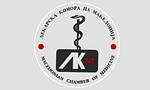 Лекарска Комора на Македонија